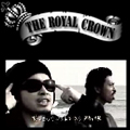 THE ROYAL CROWN ブログパーツ