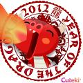 2012 Year of the Dragon ブログパーツ