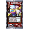 Z/X CARD LIBRARYブログパーツ