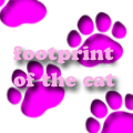 footprint of the cat ブログパーツ