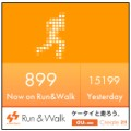 Run&Walk 「Pixel Runner」 ブログパーツ